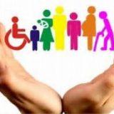 Planejamento e Gestão do Sistema Único de Assistência Social